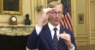 Iran : Le bilan américain