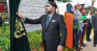 Salé : Sa Majesté le Roi inaugure le Complexe Mohammed VI de Football