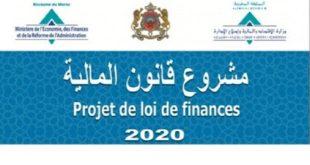 Maroc : La loi de finances 2020 publiée au Bulletin Officiel