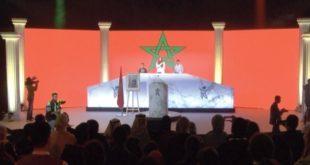 Les droits de l'enfant au cœur des débats à Marrakech