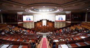 La Chambre des représentants adopte neuf nouveaux projets de lois