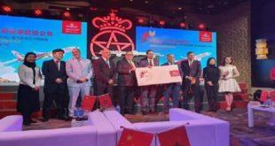Casablanca-Pékin : Une ligne directe dès le 16 janvier 2020