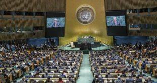 Sahara marocain : L'AG de l'ONU réaffirme son soutien au processus politique