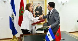 Le Salvador salue le rôle de SM le Roi pour garantir la stabilité et la sécurité de la région et instaurer le dialogue inter-religieux