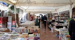 Salon : Le livre et  l'édition à l'honneur à Errachidia