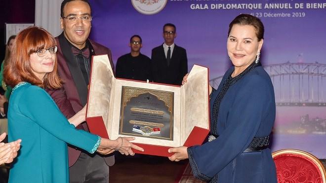 SAR Lalla Hasnaa reçoit l'Ecu de la fondation diplomatique