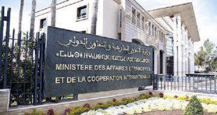 Le Royaume du Maroc commémore le 50e anniversaire de l'OCI