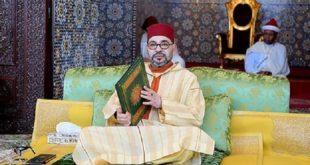 SM le Roi préside à Rabat une veillée religieuse à l'occasion du 21è anniversaire de la disparition de feu SM Hassan II