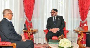 Nouveau Modèle de Développement : SM le Roi désigne les membres de la Commission Spéciale