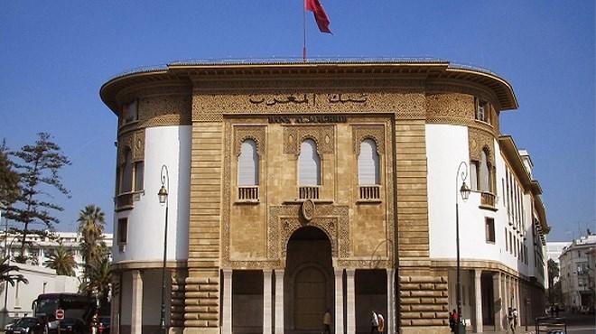 Bank Al-Maghrib lance le nouvel indice monétaire MONIA