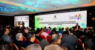 SNA-2020 : Rencontre thématique autour de la filière Bijouterie-Joaillerie