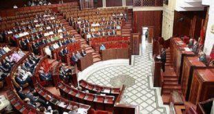Rabat : La Chambre des représentants s'ouvre sur le monde universitaire