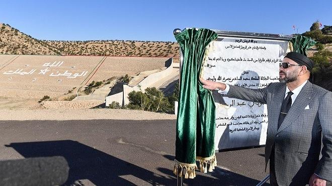 Essaouira : SM le Roi inaugure un barrage et plusieurs projets hydro-agricoles et d'eau potable