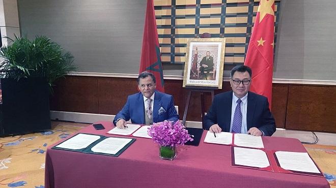 FNMM : Signature à Pékin de deux accords de coopération avec le Musée national de Chine