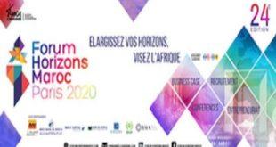 Forum Horizons Maroc : Une 24ème édition dédiée à l'Afrique