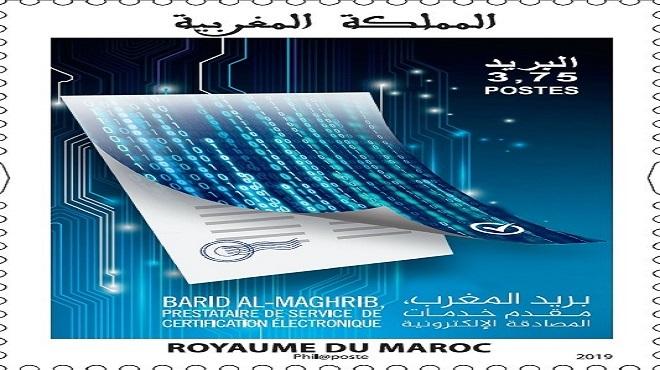 Barid Al-Maghrib : Un timbre-poste intitulé «Barid Al-Maghrib Prestataire de Service de Certification Electronique»