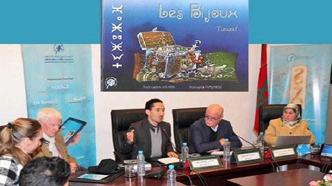 Edition : L'IRCAM dévoile «Tizuzaf»