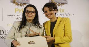 Prix de L'Economiste : Les lauréats de la 15ème édition primés