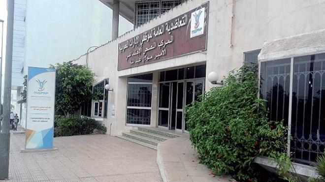 MGPAP : Réouverture de l'espace d'accueil de Rabat-Agdal