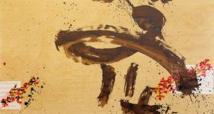 «Le maître calligraphe» : Le maître mot de Noureddine Daifallah