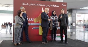 ONCF : Remise des prix du jeu-concours du 1er anniversaire d'Al Boraq