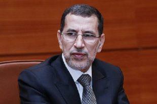 El Otmani s'entretient à Rabat avec la ministre espagnole des AE, de l'UE et de la coopération