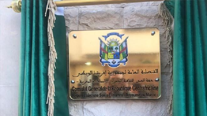 La République centrafricaine inaugure son consulat général à Laâyoune