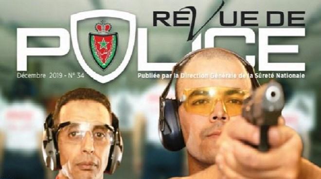 """""""Revue de Police"""" : La DGSN lance un nouveau numéro"""