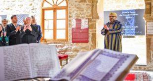SM le Roi visite «Bayt Dakira» à l'ancienne médina d'Essaouira
