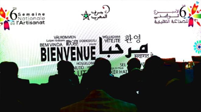 SNA-2020, un rendez-vous de partage d'expertises entre les artisans du monde