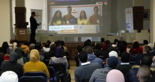 Tamkeen initiative : Un plan d'accélération du programme pour 2020