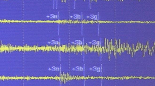 Nador : Secousse tellurique de magnitude 3,0