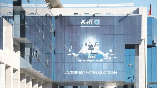 Maroc Télécom condamnée pour concurrence déloyale par l'ANRT
