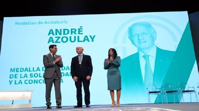 Séville : André Azoulay reçoit la Médaille d'Or 2020 de l'Andalousie