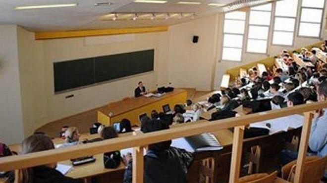 """Bac 2020 : Lancement du portail électronique """"Tadqiq"""""""