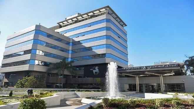 BCP : Contributeur à l'investissement en CIV via Banque atlantique