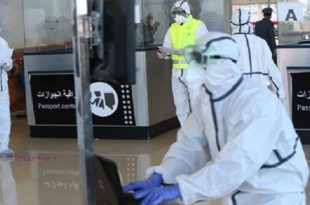 COVID-19 : Fin de la période de surveillance médicale pour les marocains rapatriés de Wuhan