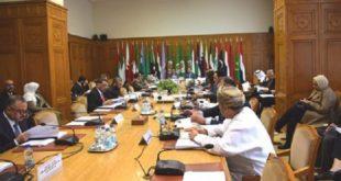 Participation du Maroc à la 47e réunion de la Commission arabe permanente pour les droits de l'homme (PAHRC)