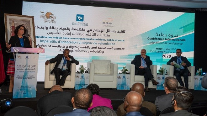 Conférence Internationale : Quelle régulation des médias à l'ère du numérique ?
