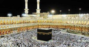 Hajj 1441 : Règlement des frais du pèlerinage en un seul versement du 2 au 13 mars