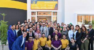 Région Souss-Massa : SM le Roi donne une forte impulsion aux programmes de l'INDH