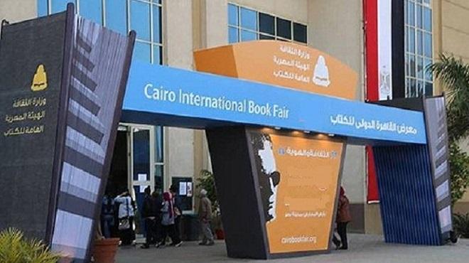 Salon du Livre : Les éditeurs marocains très présents au Caire