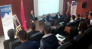 «Maroc-Innov» : Une Caravane au profit des jeunes porteurs de projets