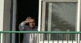 L'ancien président égyptien Hosni Moubarak est mort