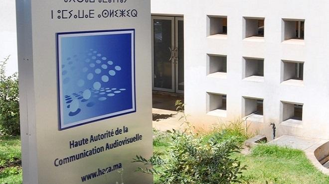 Numérique : La HACA veut une régulation des médias