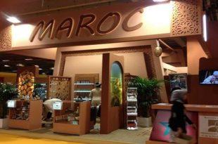 Paris : Ouverture du 57e Salon international de l'Agriculture avec la participation du Maroc