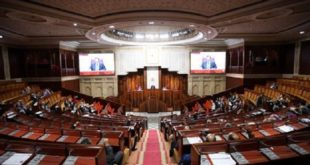 La Chambre des représentants reconnaissance US Sahara