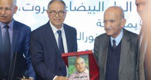Parution : Abderrahmane Youssoufi raconté par Driss Guerraoui