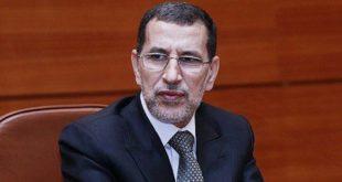 """Saâd Dine El Otmani : La position du gouvernement marocain concernant l'""""accord du siècle"""""""