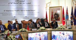 """Le Forum de Laâyoune, """"une reconnaissance claire et sans équivoque"""" de la marocanité du Sahara"""